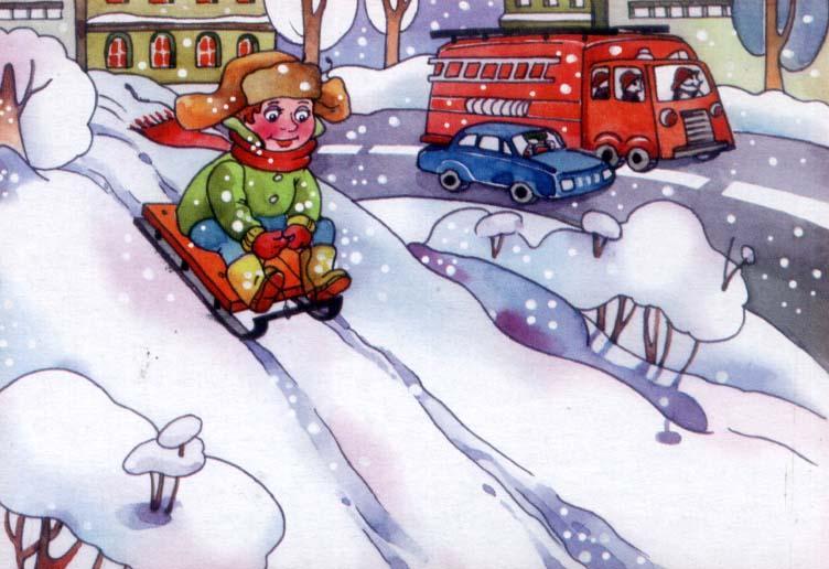 касается рисунок правил дорожного движения зимой подходит для содержания